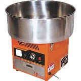 FOMAC Gas Cotton Candy Machine [CCD-RMF01] - Candy Maker